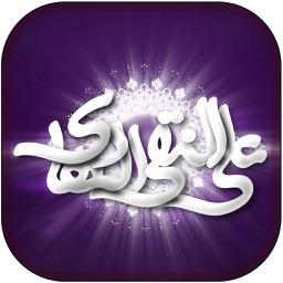 کرامات امام هادی