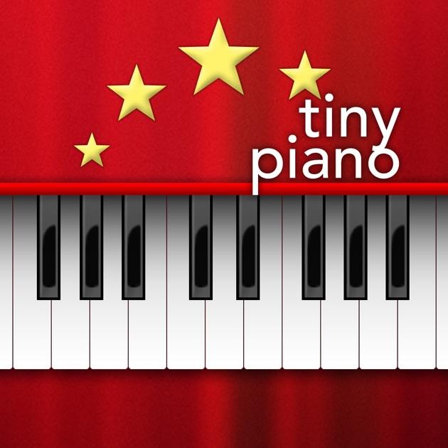 Скачать приложение пианино