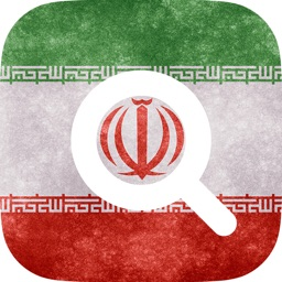 English-Persian Bilingual Dictionary