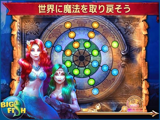 ミッドナイト・コーリング:アナベルの冒険 - ミステリーアイテム探しゲーム (Full)のおすすめ画像3