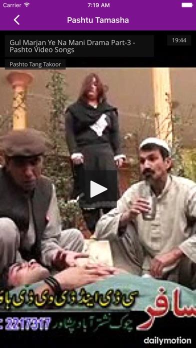 100+ Latest Pashto Tamasha 2016-3