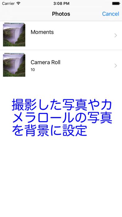 そくめものスクリーンショット3