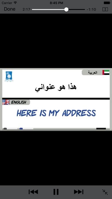 Screenshot for تعلم الانجليزية in Jordan App Store