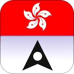 Hong Kong Offline Maps and Offline Navigation