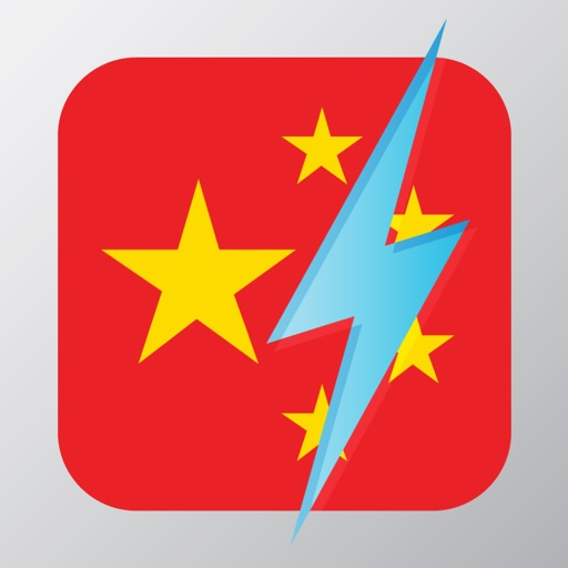 Learn Simplified Chinese - Free WordPower