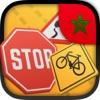 2016 مدونة السير الجديدة - Code de la route Maroc