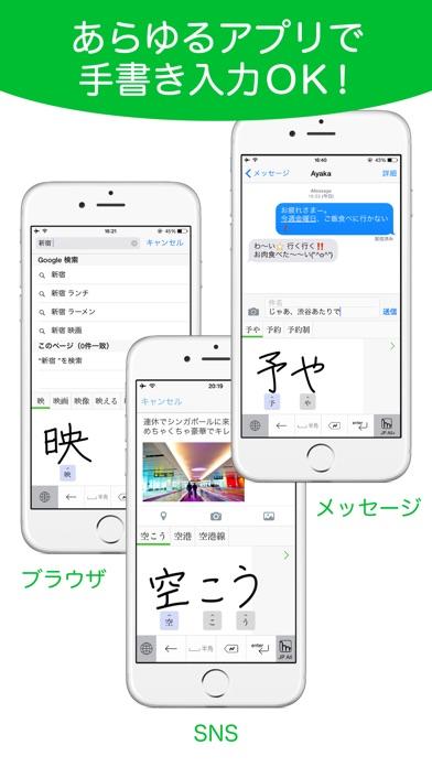 mazec - 手書き日本語入力ソフトのスクリーンショット1