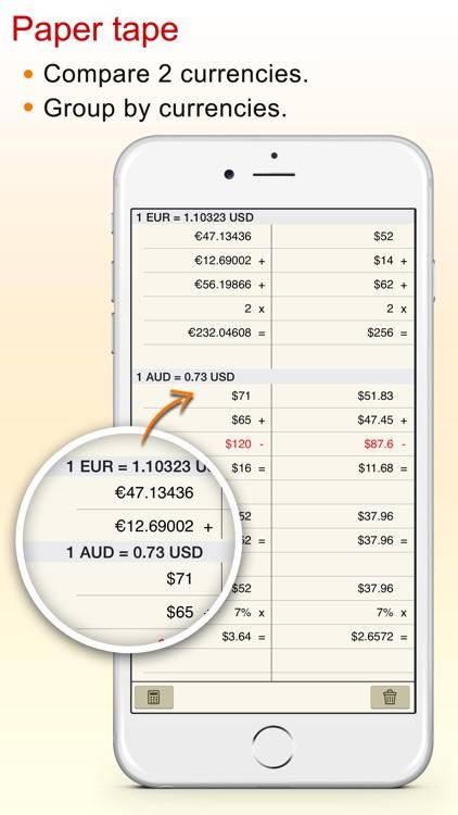 ExchangeCal - currency converter calculator