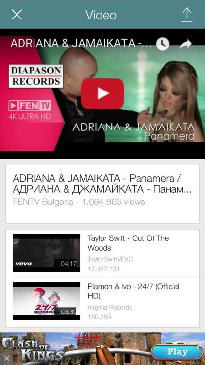 iRadio Bulgaria screenshot-3
