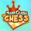 动画象棋之战斗 (Toon Clash CHESS)