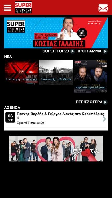 Super FM Screenshot on iOS