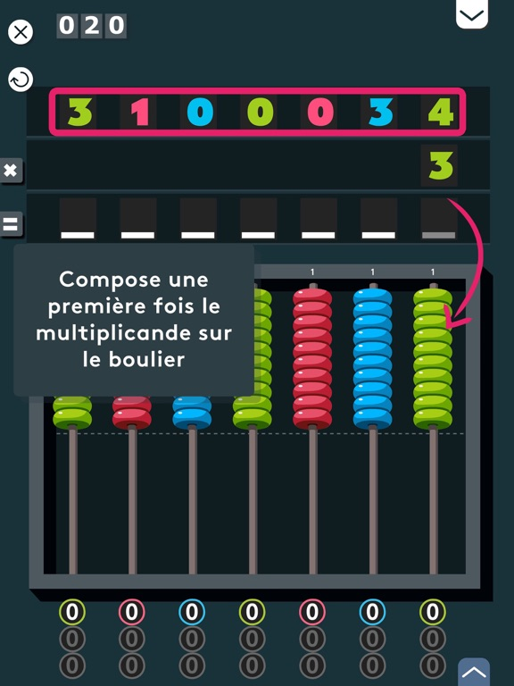 Montessori Maths: Multiplication