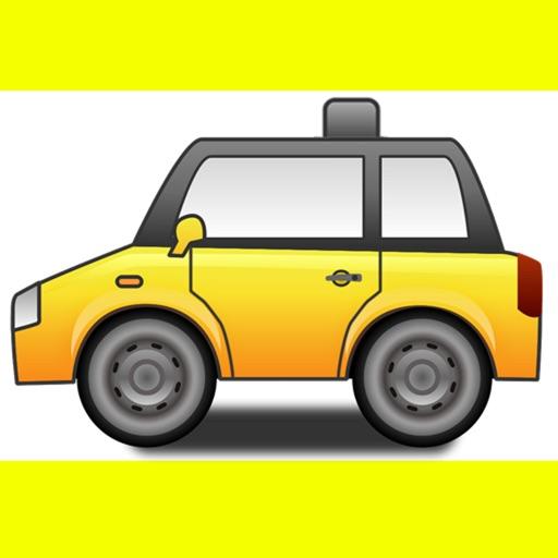 俺タクシー2