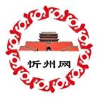 忻州网 icon