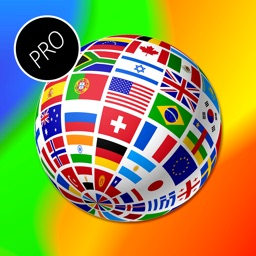 Translator Professional Color Edition ( your personal language interpreter )