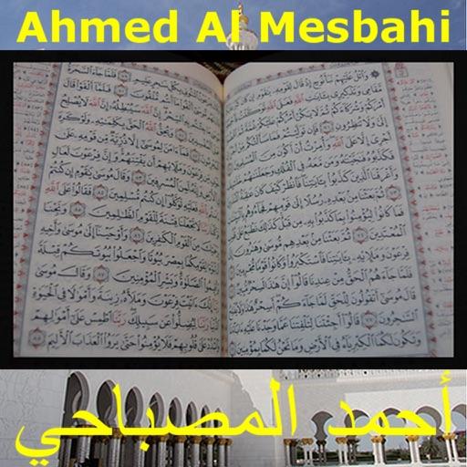 MESBAHI TÉLÉCHARGER AHMED AL