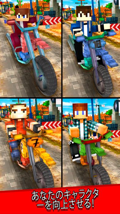 バイクレース 3D 単車 レーシング ゲーム 子供のおすすめ画像4