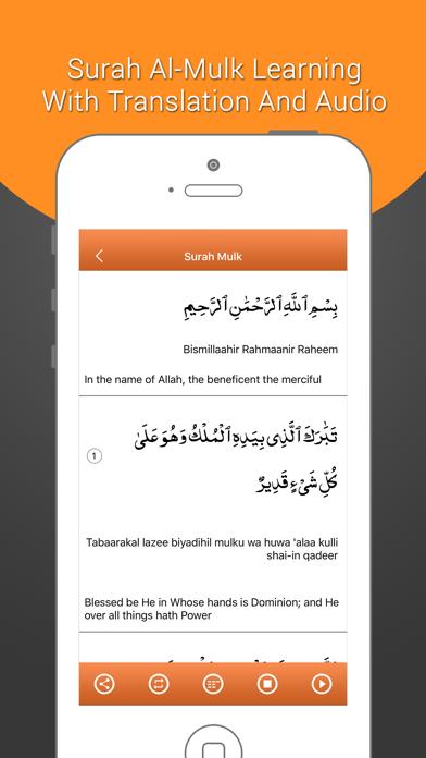 Surah Mulk-With Mp3 Audio And Different Language Translation screenshot three