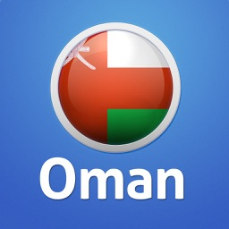 Oman Essential Travel Guide