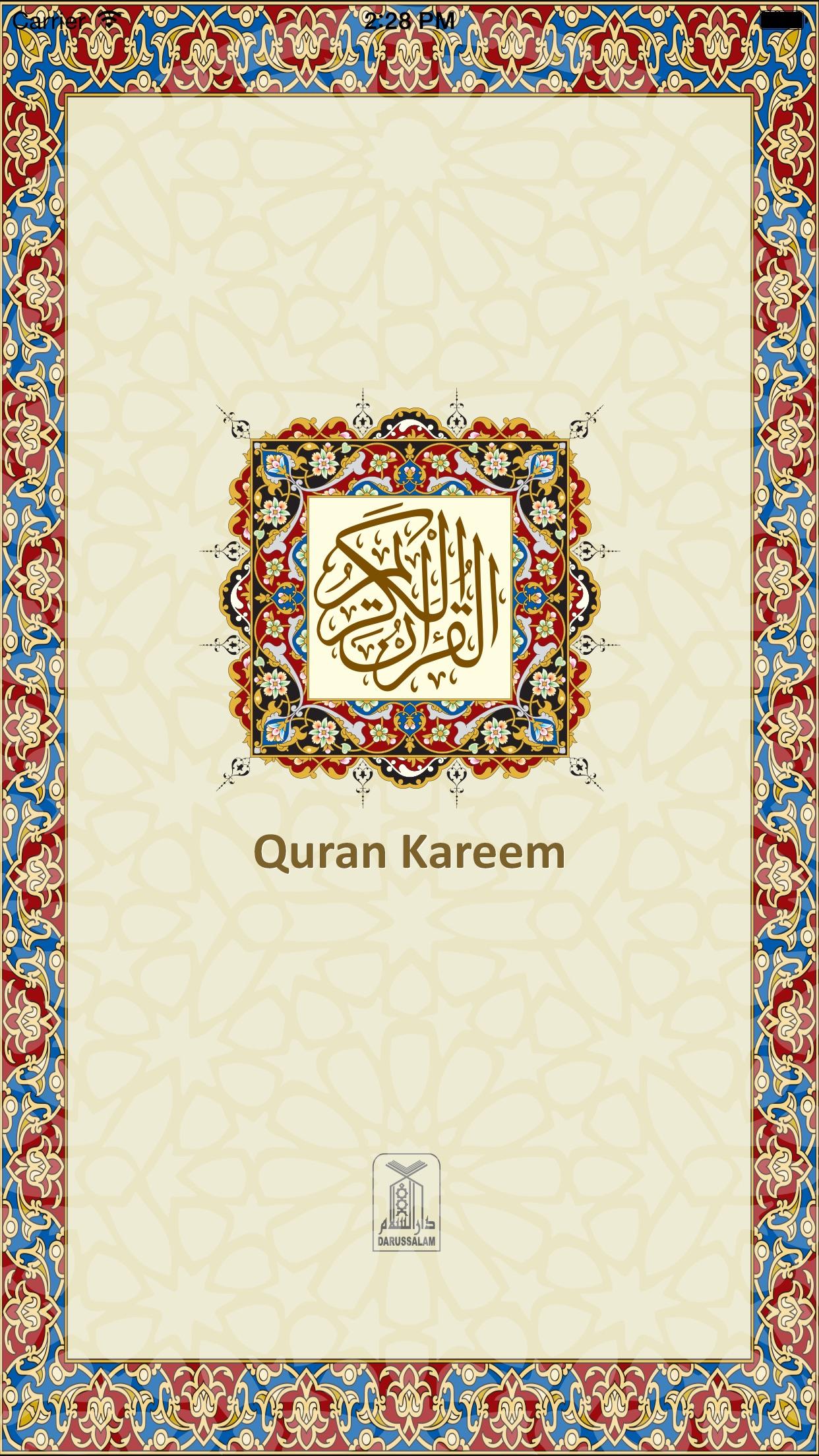 iQuran Arabic lite (Koran) HD, alQuran Screenshot