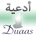 34 Duaas (Invocations en Islam) en arabe, français, phonétique et audio pour pc