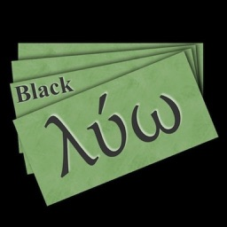 Multimedia Flashcards for Black's Learn to Read NT Greek