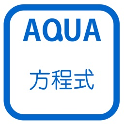 "Application of The Equation in ""AQUA"""
