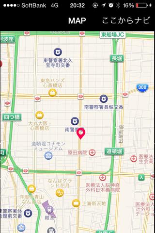 大阪心斎橋ミナミのホストクラブ super NOVA screenshot 2