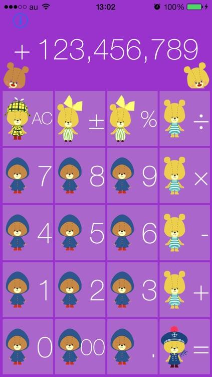 LululoloCalc screenshot-4