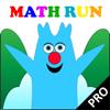 MEGASAP - Math Run Pro artwork