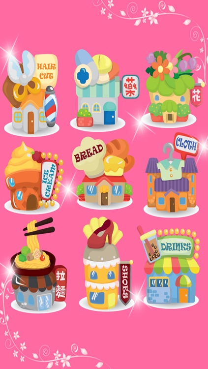 Aaha! Sweet Bakery - Fun Cooking Story screenshot-4