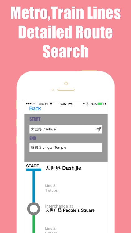 Shanghai travel guide and offline city map, Beetletrip Augmented Reality Shanghai Metro Train and Walks screenshot-4