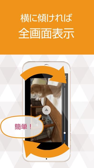 いぬ犬動画まとめ DOG TUBEスクリーンショット3