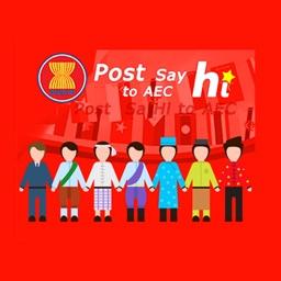 Post Say Hi to AEC