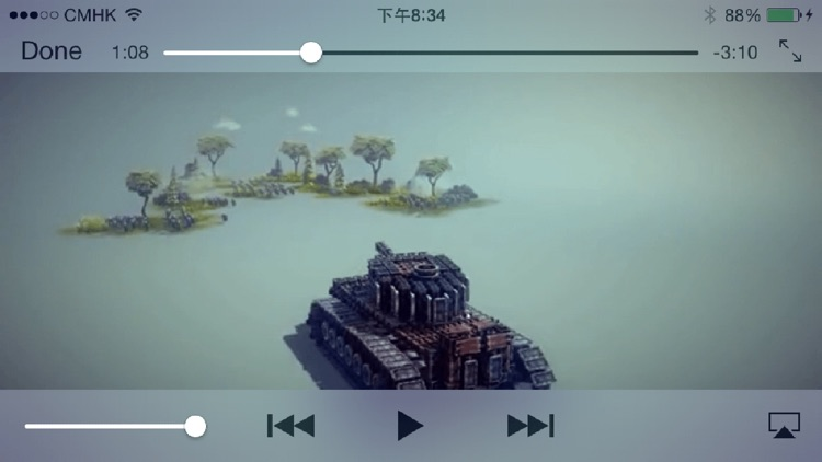 Video Walkthrough for Besiege
