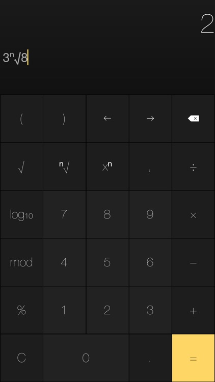 Amazing Calculator