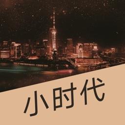 小时代系列精品—郭敬明青春校园明星纪念版,电影同名免费小说