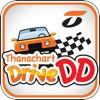 Thanachart Drive DD