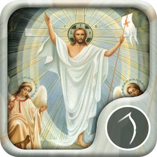 Jesus Wallpaper: HD Wallpapers iOS App