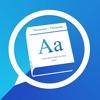 英文読書の効率アップ! PopDictReader 〜 英語の多読でTOEIC高得点を取得しよう