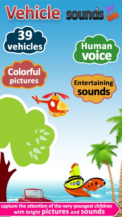 Vehicle sounds for kids: Learn land, air and water vehicles with real pictures and HD sounds