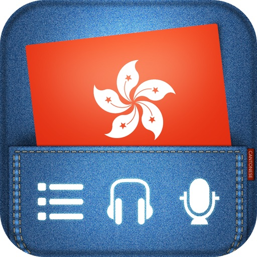 Cantonese Pocket Lingo - Learn new language for trips to Hong Kong & Macau