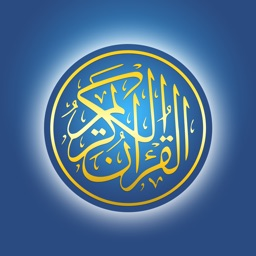 Quran by Heart:  Voice activated Quran Memorization