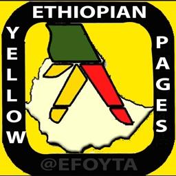 Ethiopian Yellow Page