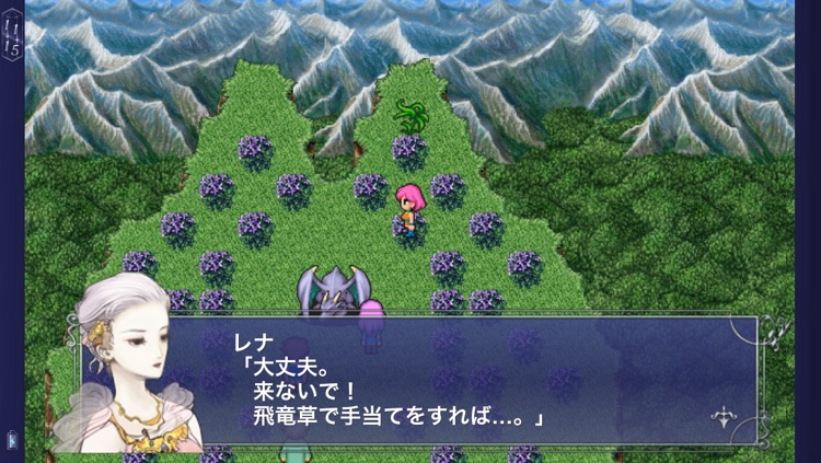 FINAL FANTASY  V screenshot-2