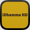 iDhamma HD