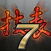 Move List design for Tekken 7