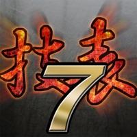 Codes for Move List design for Tekken 7 Hack