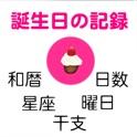 RYUTA YAMAGUCHI - Logo