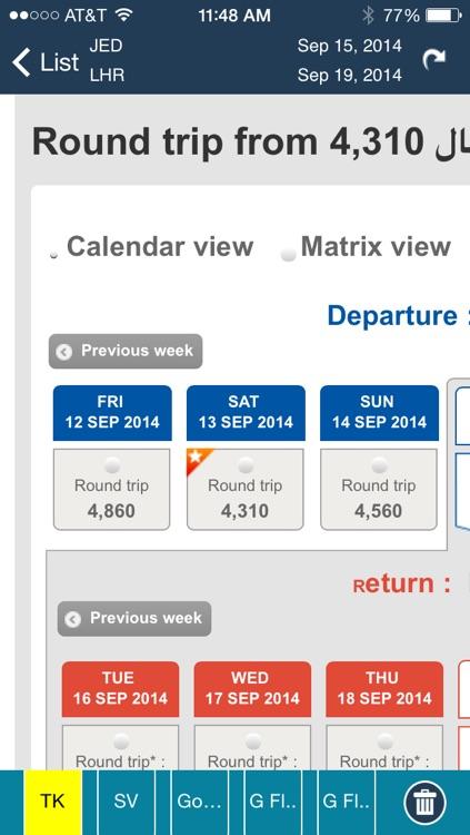 Jeddah Airport - Flight Tracker Premium airlines JED Saudi Arabian screenshot-4
